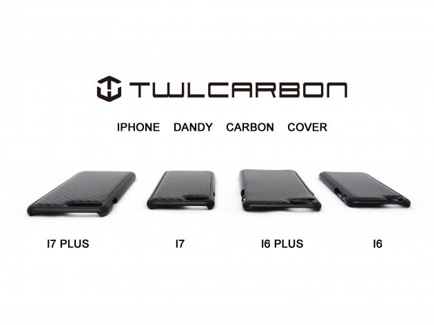 Apple Iphone 6/7/Plus Carbon Fiber Case 4